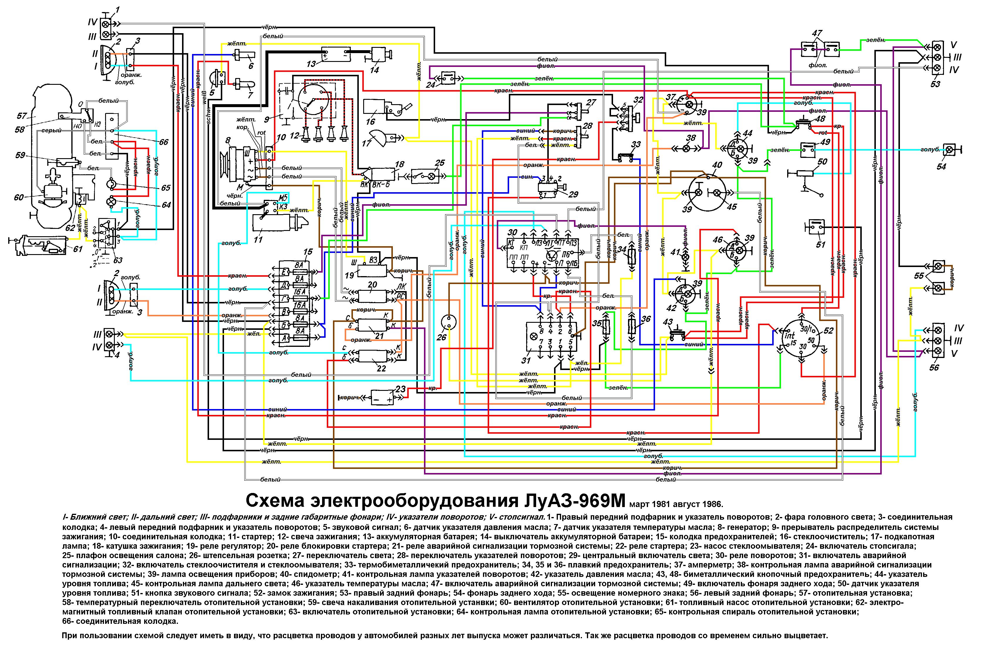 схема проводки к-15