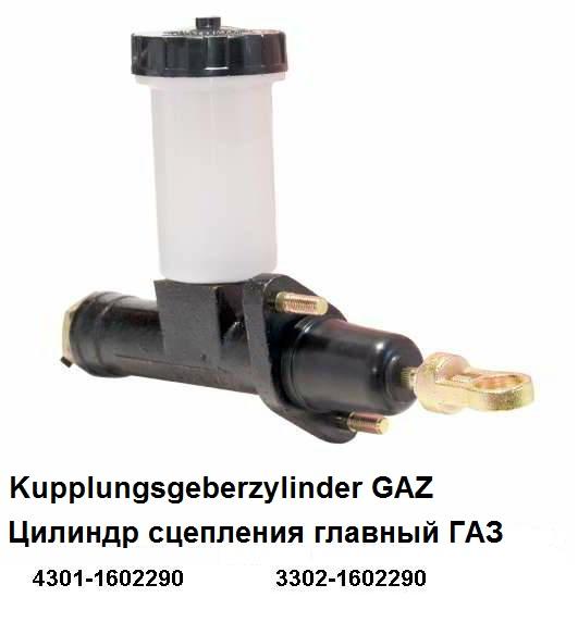 Re: Чем заменить стандартную тормозную систему на ЛуАЗе?